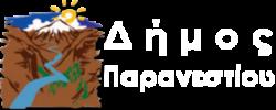 paranesti_logo